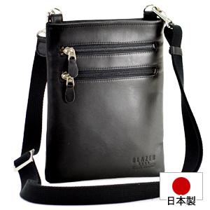 平野鞄 ソフト牛革薄型(薄マチ)ショルダーバッグ(日本製)#16367