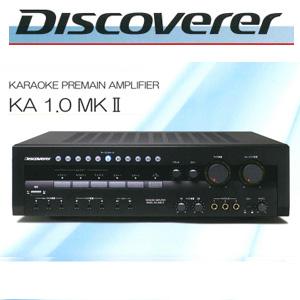 CSRカラオケプリメインアンプDiscoverer KA1.0 MK2/日本製