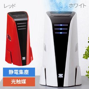 ゼンケン製 空気清浄機 ミニエアクリーナーZF-PA05/花粉対策/PM2.5/細菌除去