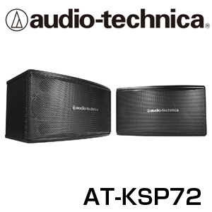 オーディオテクニカ業務用カラオケスピーカー/2台1組セット/AT-KSP70B