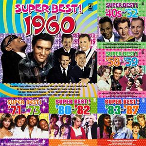 青春の洋楽スーパーベスト1940年~87年/CD15枚組全277曲