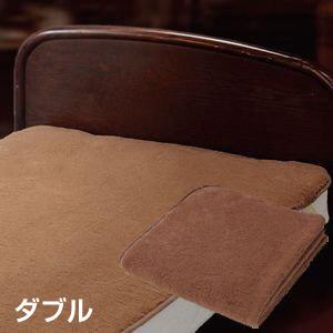 日本製高級キャメルハイパイル敷毛布 ダブル140×200cm