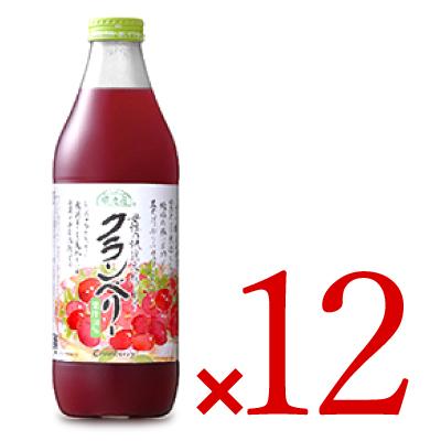 《送料無料》マルカイ 順造選 クランベリー 果汁50% 瓶 1000ml × 12本セット ケース販売