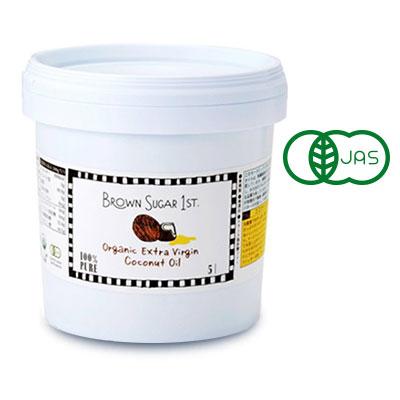 ブラウンシュガー ファースト 有機エキストラバージン ココナッツオイル 業務用 4.52kg (5L)【全国送料無料】【有機JAS USDA HALAL GMP RAW】