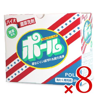 《送料無料》バイオ濃厚洗剤 ポール 2kg×8個 【ミマスクリーンケア】