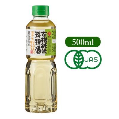 盛田 有機純米料理酒 500ml 【有機JAS 料理酒(調理酒)  】 《あす楽》《ポイント消化に!》
