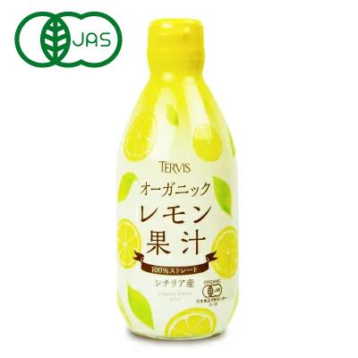 レモン果汁 100% 無添加 有機JAS 有機 オーガニック ストレート 最大2000円OFFクーポン テルヴィス 格安激安 シチリア SS限定 300ml 希少 イタリア 有機レモン果汁