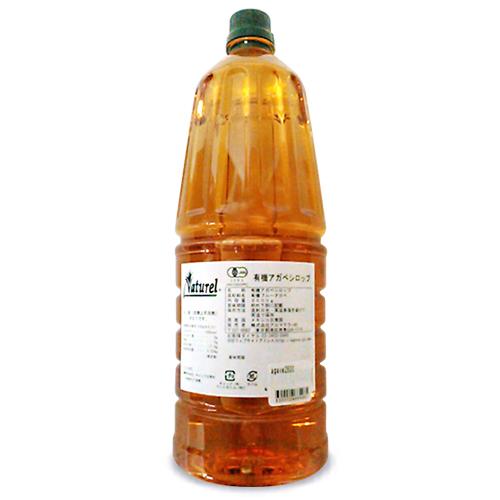 送料無料 有機 JAS オーガニック アガベシロップ ブルーアガベ シロップ 天然シロップ 植物性 天然甘味料 セール 登場から人気沸騰 ナチュラル 2.5kg GI値21 低GI 自然甘味料 大容量 有機ブルーアガベシロップ 大特価 有機JAS 砂糖の代わり 《送料無料》アルマテラ 業務用