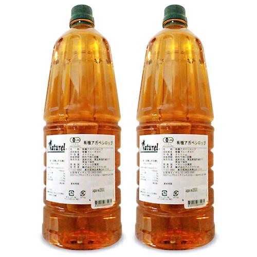 送料無料 有機 JAS 1着でも送料無料 オーガニック アガベシロップ ブルーアガベ シロップ 天然シロップ ハイクオリティ 植物性 天然甘味料 ナチュラル 低GI 2本 砂糖の代わり まとめ買い 自然甘味料 大容量 有機JAS 業務用 2.5kg 《送料無料》アルマテラ 有機ブルーアガベシロップ × セット