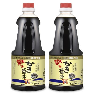 日本未発売 これ1本で料理上手 牡蠣のうま味が素材を一段と引き立てます アサムラサキ かき醤油 1L 1000ml 牡蠣しょうゆ 2本 しょうゆ つゆ × 最新アイテム