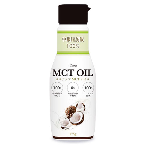 /mctオイル MCT オイル 油 oil 中鎖脂肪酸100% ココナッツMCTオイル coco 合成添加物不使用 ココナッツ由来 ハクリボトル フラットクラフト MCTオイル 175g