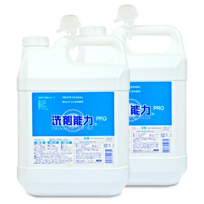 《送料無料》ヒューマンシステム 洗剤能力PRO 業務用濃縮タイプ 4L × 2個 ノズル付き《あす楽》