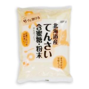 北海道産てんさい原料から作られた粉末タイプのてんさい含蜜糖。 【マラソン限定!最大2000円OFFクーポン】北海道産 てんさい含蜜糖 粉末 500g [ムソー]【てんさい 砂糖 オリゴ糖 国産 がんみつとう】