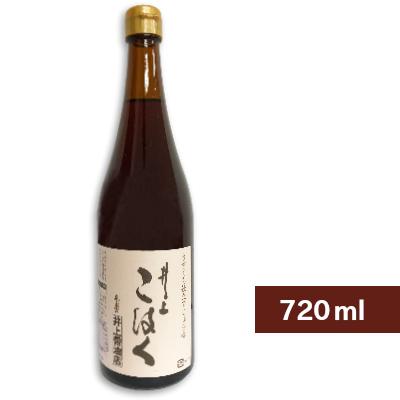 素材を生かす優しい風味のうすくち仕立てしょうゆ 井上醤油店 井上こはく 720ml うすくちしょうゆ 大好評です 淡口 しょうゆ 醤油 こはく 島根 薄口 国際ブランド