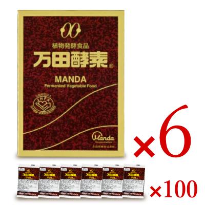 《送料無料》万田酵素 ペースト 瓶入り 145g × 6個 + 試供品(2.5g×2包)×100袋 お買い得セット【代引不可】《あす楽》