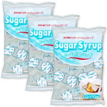 お砂糖から作ったガムシロップ ※アウトレット品 アイスコーヒーやアイスティーに 中日本氷糖 シュガーシロップ 13g×50個入 3袋 シロップ シュガー オンライン限定商品 砂糖 馬印 ガムシロップ 13J-50M