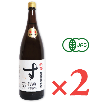 河原酢造 有機純米酢 老梅 1.8L(1800ml) × 2本 [有機JAS]【お酢 有機 米酢 ビネガー 国産 無添加 オーガニック 一升瓶】《あす楽》