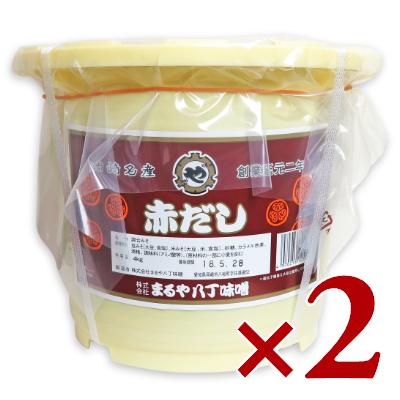 送料無料でお届けいたします。大豆の旨みが凝縮した深いコクと風味の八丁味噌。 《送料無料》まるや八丁味噌 赤だし 4kg × 2個 【味噌 みそ 八丁みそ 赤だしみそ 赤味噌 赤みそ 大容量 お徳用 ポリ】