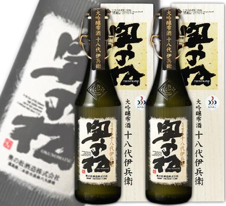 《送料無料》 奥の松酒造 大吟醸 雫酒 十八代伊兵衛 720ml × 2本 化粧箱付き