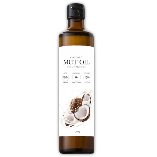 /中鎖脂肪酸油 ココナッツMCTオイル 無添加 ココナッツ MCTオイル 360g [フラット・クラフト]