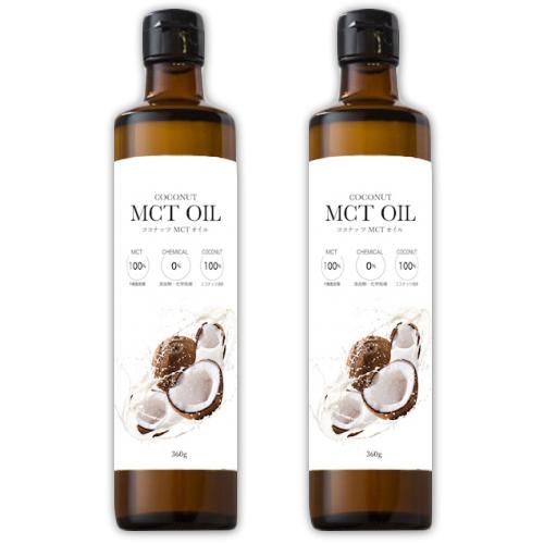 中鎖脂肪酸油 ココナッツMCTオイル 無添加 卓抜 SS限定 新作多数 最大2000円OFFクーポン 《送料無料》 ココナッツ フラット × クラフト MCTオイル 360g 2本