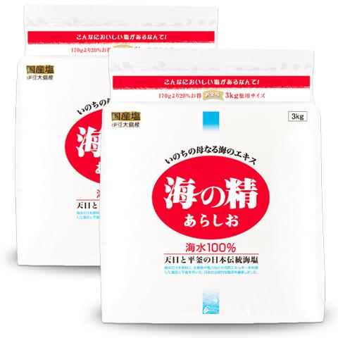 天日と平釜の日本伝統製法で丁寧に作り上げた国産のお塩です 国産 期間限定今なら送料無料 海塩 salt ソルト 塩 天日 荒塩 あらじお 3kg 海の精 新色 あら塩 × あらしお 《送料無料》 2袋 赤ラベル