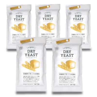 《メール便で送料無料》風と光 有機穀物で作った天然酵母(ドライイースト)(3g×10袋)×5個[有機JAS]