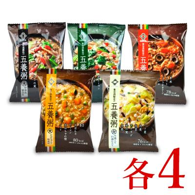 《送料無料》養命酒製造の五養粥 5種アソート (5種×各2食) × 2セット 《あす楽》