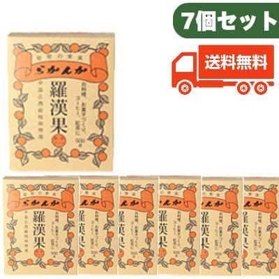 《送料無料》羅漢果 顆粒 500g 7個【セイコー珈琲 らかんか ラカンカ 】