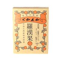 羅漢果の実を煎じた便利な顆粒状の甘味料です 羅漢果 顆粒 500g【セイコー珈琲 らかんか ラカンカ 】