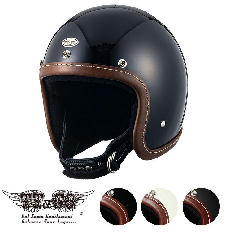 スーパーマグナム レザーリムショット ブラウンレザー スモールジェットヘルメット 乗車用 SG/PSC/DOT規格品
