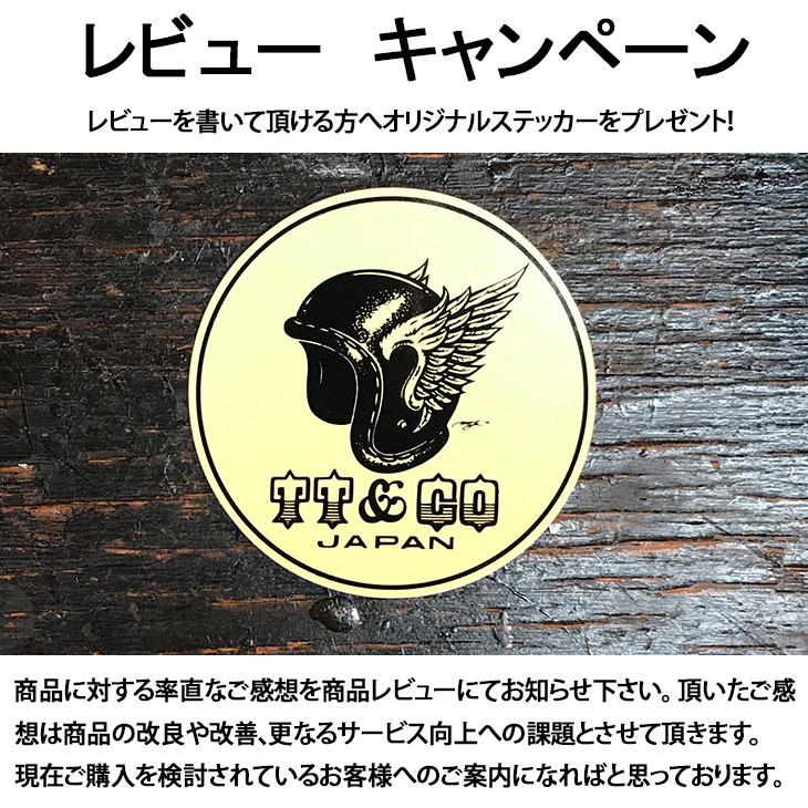 TT &CO. SUPER MAGNUM GINGIRA 70's CHROME TRIM 3/4 OPEN FACE MOTORCYCLE HELMET JAPANESE / DOT STANDARD