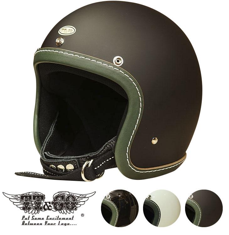 スーパーマグナム レザーリムショット ヴィンテージ グリーンレザー スモールジェットヘルメット 乗車用 SG/PSC/DOT規格品