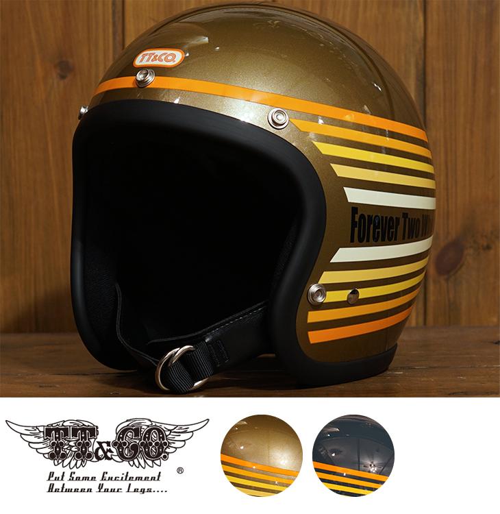 スーパーマグナム レインボー スモールジェットヘルメット 乗車用 SG/PSC/DOT規格品