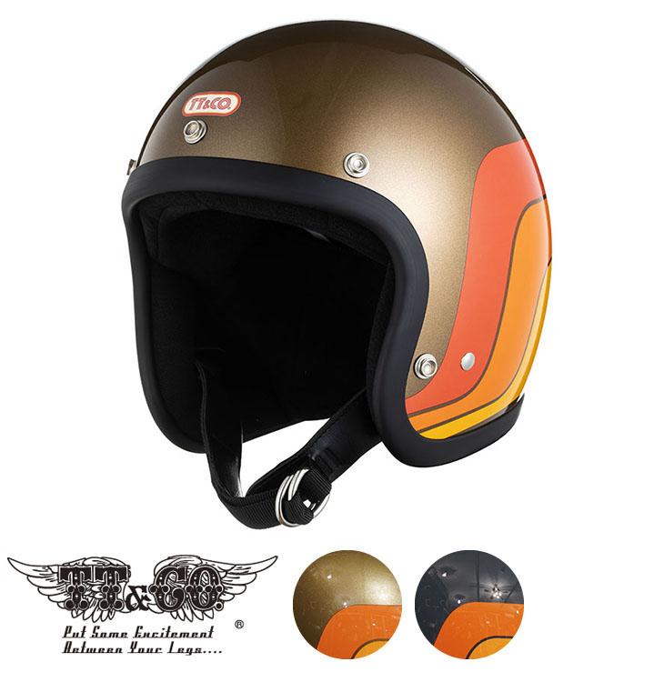 スーパーマグナム セブンティーズライン スモールジェットヘルメット 乗車用 SG/PSC/DOT規格品