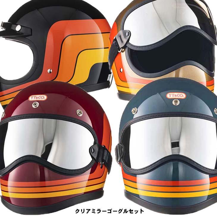 トゥーカッター SG/DOT セブンティーズライン クリアミラー ゴーグルセット フルフェイスヘルメット ヴィンテージ フルフェイス ビンテージ ヘルメット SG/PSC/DOT 乗車用ヘルメット おしゃれ ハーレー モトクロス