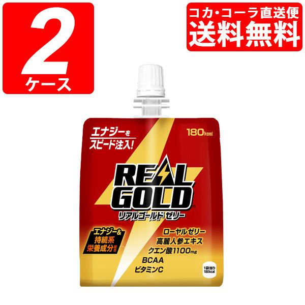 【2ケースセット】リアルゴールド ゼリー 180gパウチ(24本入) (1ケース×24本)