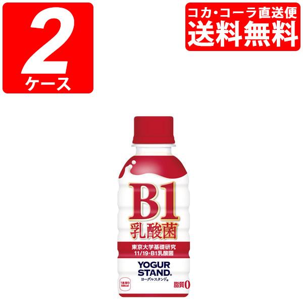 【2ケースセット】ヨーグルスタンド B-1乳酸菌 PET 190ml (1ケース×30本)