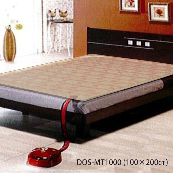 【送料無料】温水暖房システム ぽかぽかくん 温水マット ベット型 シングル (100 x 200) DOS-MT1000 送料無料