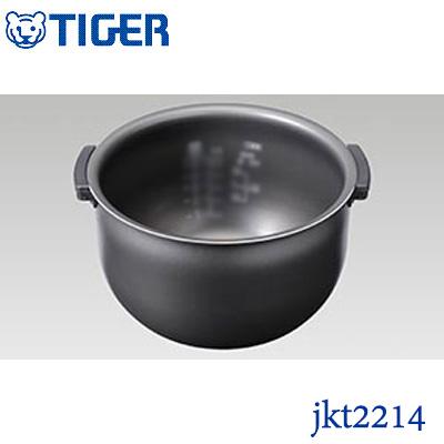 タイガー TIGER JKT2214 炊飯器用 内釜 内なべ