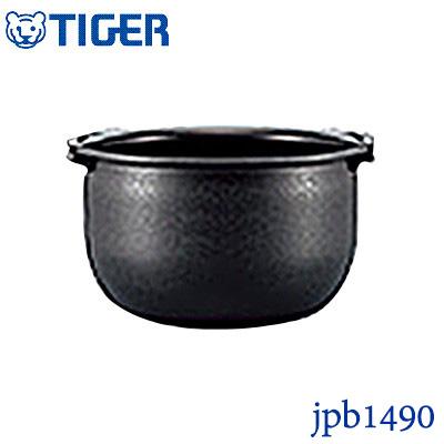 タイガー TIGER 炊飯器用 内釜 内なべ JPB1490
