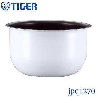 タイガー TIGER 炊飯器用 内釜 内なべ JQP1270