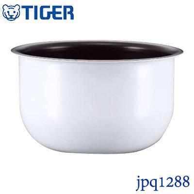 タイガー TIGER 炊飯器用 内釜 内なべ JQP1288
