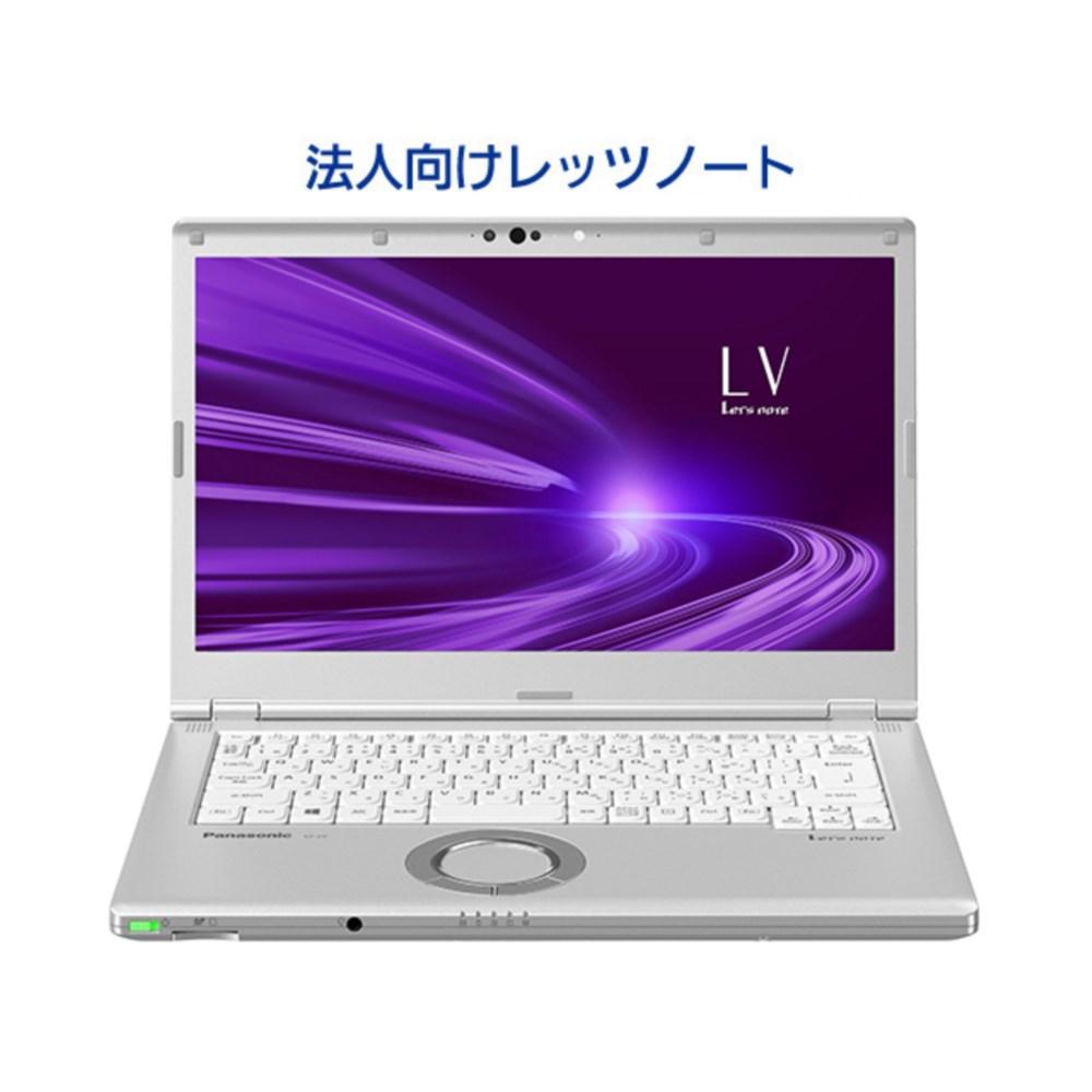CF-LV9RDHVS Let'sNote/LV9 Core i5-10310U vPro (1.70GHz)