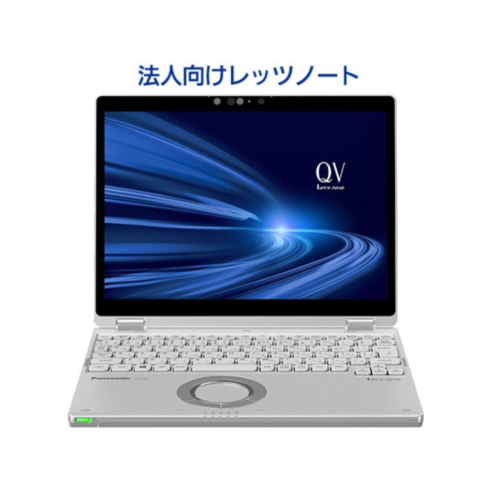 CF-QV9RDBVS Let'sNote/QV9 Core i5-10310U vPro (1.70GHz)