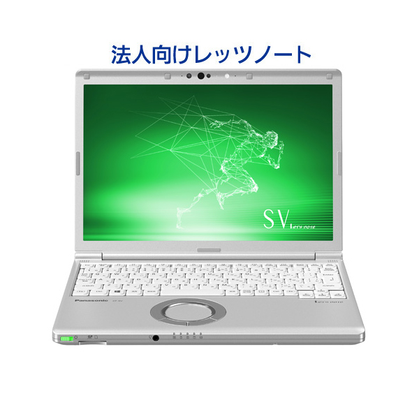 パナソニック Panasonic CF-SV8RFCVS Let'sNote/SV8