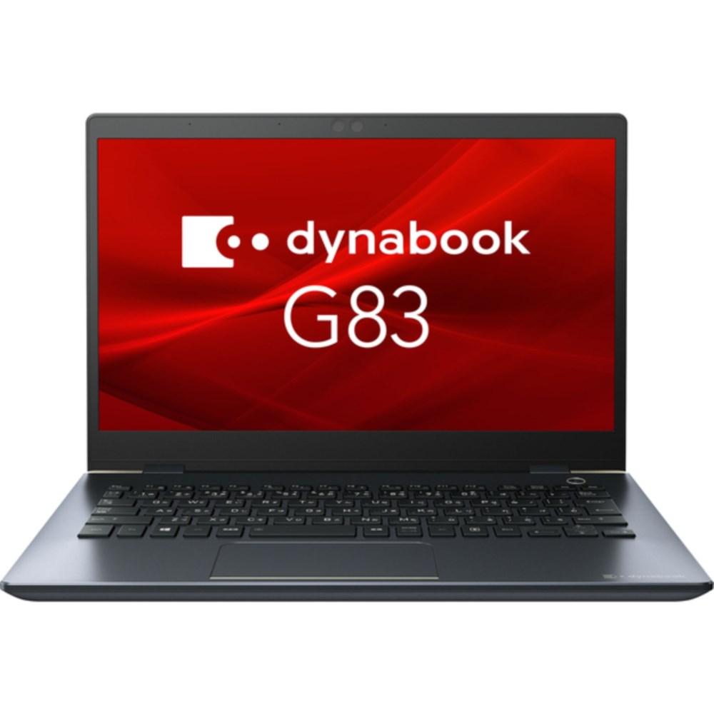 東芝 dynabook G83/DN