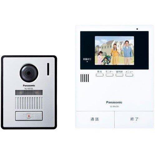 PANASONIC VL-SV39KL テレビドアホン (電源コード式) VLSV39KL
