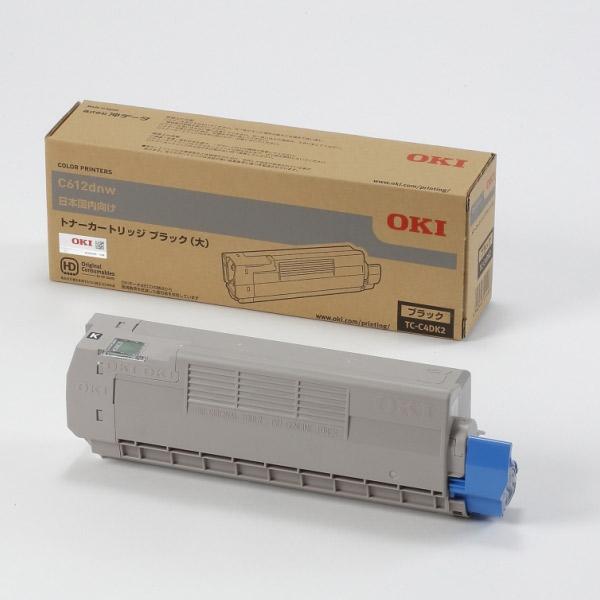 OKI [TC-C4DK2] トナーカートリッジ(大) ブラック (C612dnw)