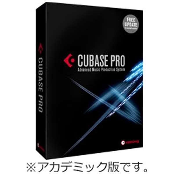 スタインバーグジャパン CUBASE Pro アカデミック版 CUBASE PRO /E